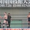【プロレス】大日本プロレス-2部- (3/29)