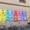 ポケモンGO 8匹のポケモンたちが「渋谷ストリートジャック」