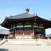 法隆寺 東院伽藍 夢殿(奈良県生駒郡斑鳩町)