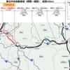 福島県 E13 東北中央自動車道「霊山IC〜伊達桑折IC」間が開通