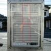 バス停時刻表 - おいでんバス香嵐渓バス停 - 稲武・足助線