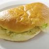 横須賀のパン屋「中井パン店」