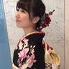 佐々木彩夏さん 成人式おめでとう