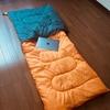 (布団が無いので)寝袋を買った話