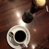 上質で大人空間でのアフタヌーンカフェ ∴ 星乃珈琲店 札幌伏古店
