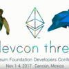 Ethereum Devcon3のVitalikのコメント