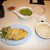 【第二回台湾紀行13終】文慶雞へ行ってみました