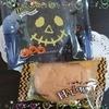 🎃ハロウィンのお菓子を買ってみました🎃