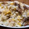 相模大野家系ラーメン『クックらチャーシュー』でチャーシューゴロゴロ炒飯を作ったらめちゃくちゃ美味かった‼️