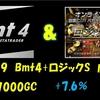 7/19 Bmt4+ロジックS 成績 +27000GC +7.6%
