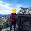 [剱岳 その1]山ガールが早月尾根で日帰りソロ登山