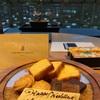 リッツカールトン京都のクリスマス①ピエールエルメの朝食