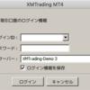 Mac版XMTrading MT4の文字化けを修正する方法