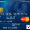 ポイントサイトのクレジットカード案件の手順