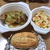 中区長者町の「Bihotza」でバスク料理弁当のお持ち帰り