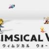 【乃木坂・欅坂46がPR】ビットコインがもらえるスマホゲーム「ウィムジカルウォー」紹介。