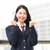 「大学共通テスト」を知ると日本の英語教育の行く先が見える⑥「達成する」ことから逆算して考えよう!!