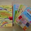 夏休み向け英語特集  帰省の新幹線の中で、移動の車中で、遊べる英語カード 100 things for little children