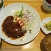 【もんぶらん】安くて美味い!京都御所でハンバーグ&ヒレカツランチ