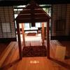 【★★☆】蒲原周辺エリア(するがのくにの芸術祭 富士の山ビエンナーレ2016)