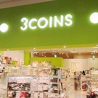 3コインズのクリスマス変身グッズ!かわいすぎて全部ほしくなっちゃう!