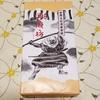 【岩手のお土産】武蔵坊まんじゅうが黒かった!