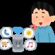 【小ネタ】スマートスピーカーで子どもの一般教養を高める