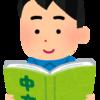 第三言語に中国語?【世界で最も話されてます】