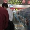 中国国境を超える時に注意すること。