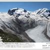 山の自然学カレンダー2021 1月・ゴルナーグラート展望台からのモンテローザと氷河