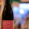 青田買いでも好評!長野県東御市のワイナリーが手がけるお求めやすい赤ワイン♪『HASUMI FARM Concord Dry』