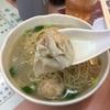 【2019年版】ミシュラン掲載の香港ワンタン麺(麺専門店):九龍側エリア編