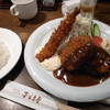 『ぶどう亭』のハンバーグ