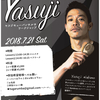 7/21(土)Yasuji キューバンサルサWS & パーティー in 弘前