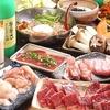 【オススメ5店】淀屋橋・本町・北浜・天満橋(大阪)にあるホルモンが人気のお店