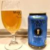 ジャケ買いビール「TOKYO CRAFT」