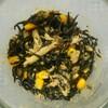 【レシピ】簡単常備菜♪芽ひじきとツナのマヨマスタードサラダ