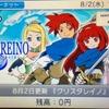 3DS/WiiUのニンテンドーeショップ更新!WiiUで2週連続でテヨンジャパン新作登場!セール情報も大量!
