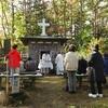 10月18日(水)草津秋季墓地礼拝