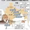 インドを見習え!日本政府