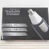 500円の鼻毛カッター「ウォッシャブルトリマー」は女性の鼻毛にも使えるのか?