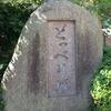 【旅】新潟市内を散策してきました:その2建築編