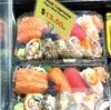 寿司とおにぎり