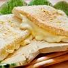 フライみたいなチーズはんぺんオーブン焼き