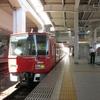 太田川まで電車さんぽ - 2020年9月28日