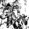 5/16(日)第三十二回文学フリマ東京に参加のお知らせ