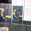 「京のかたな」展に行ってきました