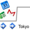 Tokyo GAS on GCPUG 2018 Springまとめ&感想 #gasja