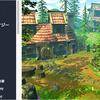 Fantasy Village Environment ファンタジーゲーム王道的デザインの民家やショップ、風車小屋の3Dモデル