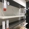 IKEAの棚(ぺリスフルト)を取り付ける